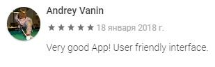 tala review